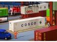 H0 -   40' Hi-Cube Container COSCO